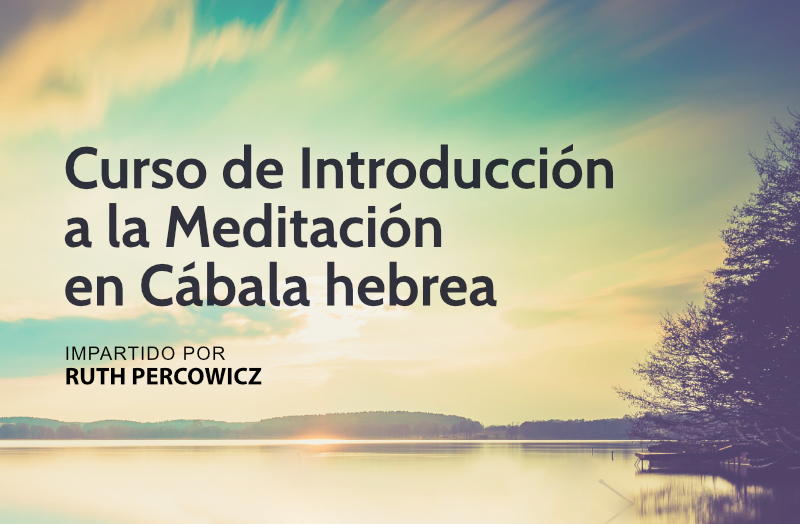 Introducción a la Meditación en Cábala hebrea