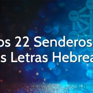 Curso los 22 senderos y las letras hebreas