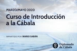 Curso Introducción a la Cábala de Mario Sabán