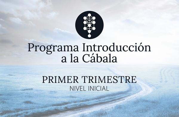 Programa Introduccion a la Cabala